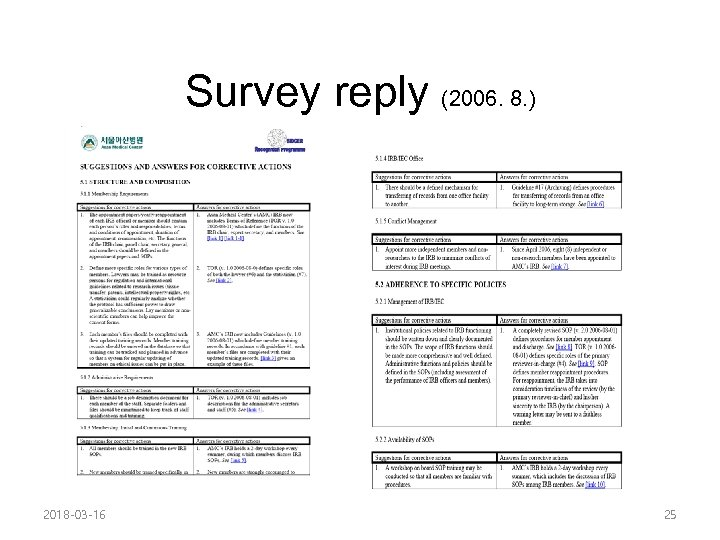 Survey reply (2006. 8. ) 2018 -03 -16 25