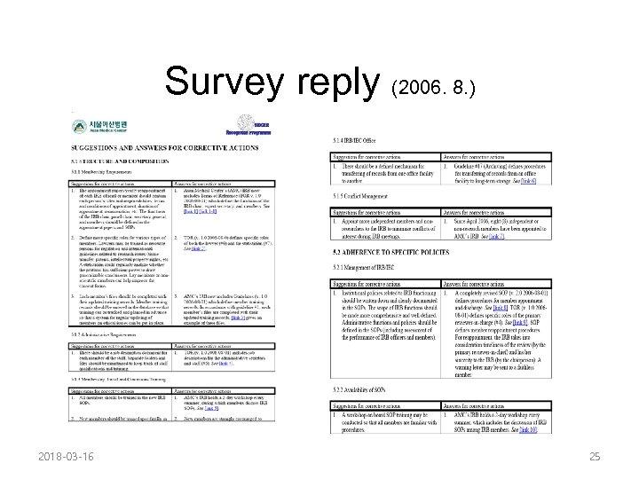 Survey reply (2006. 8. ) 2018 -03 -16 25