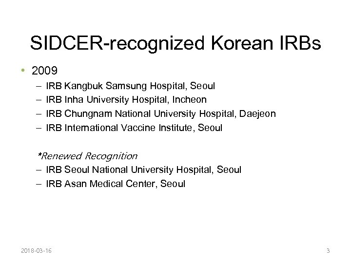 SIDCER-recognized Korean IRBs • 2009 – – IRB Kangbuk Samsung Hospital, Seoul IRB Inha