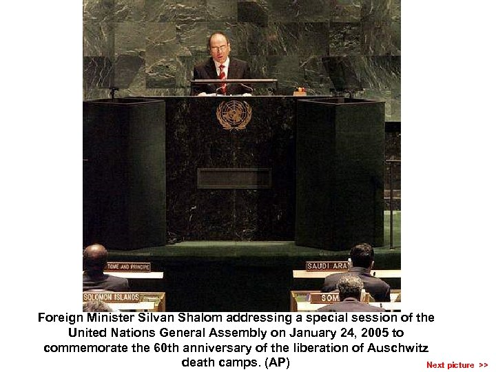 Foreign Minister Silvan Shalom addressing a special session of the United Nations General Assembly