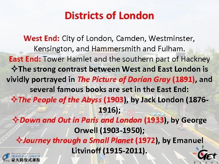 Districts of London West End: City of London, Camden, Westminster, Kensington, and Hammersmith and