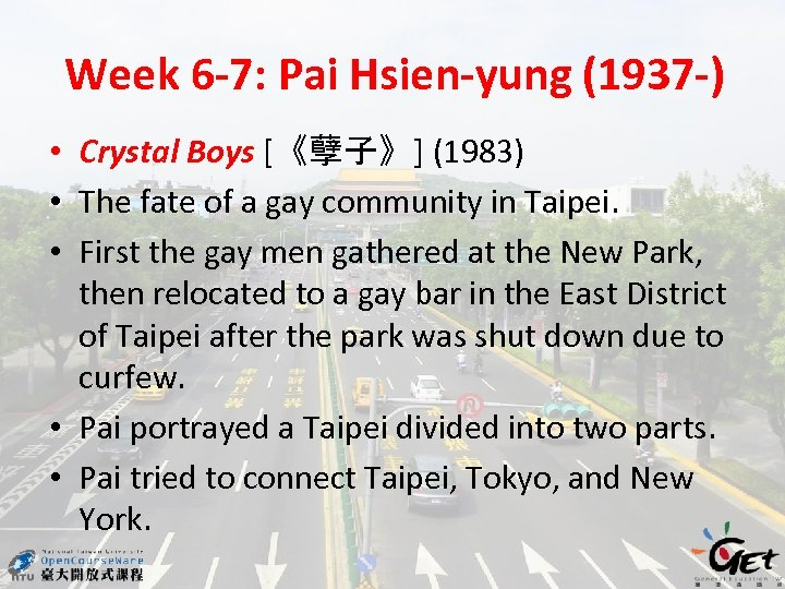 Week 6 -7: Pai Hsien-yung (1937 -) • Crystal Boys [《孽子》] (1983) • The