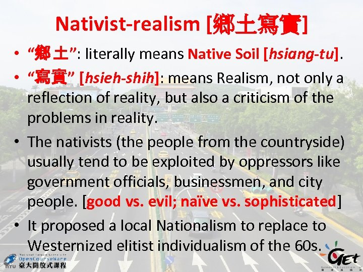 """Nativist-realism [鄉土寫實] • """"鄉 土"""": literally means Native Soil [hsiang-tu]. • """"寫實"""" [hsieh-shih]: means"""