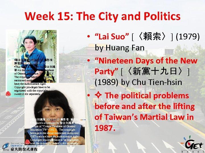 Week 15: The City and Politics • 聯合知識庫 2003 -07 -27 攝影者: 陳瑞源 •