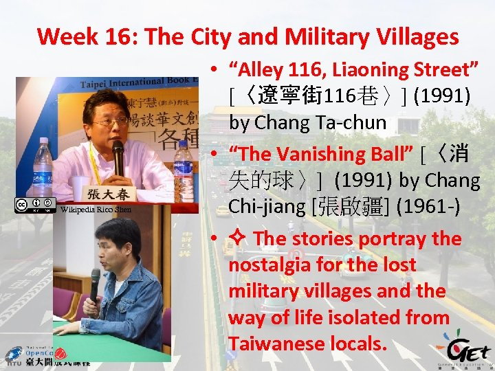 """Week 16: The City and Military Villages Wikipedia Rico Shen • """"Alley 116, Liaoning"""