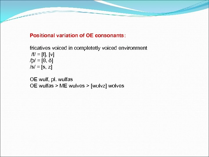 Positional variation of OE consonants: fricatives voiced in completetly voiced environment /f/ = [f],