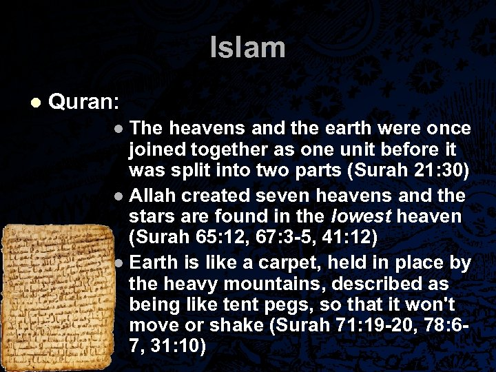 Islam l Quran: The heavens and the earth were once joined together as one