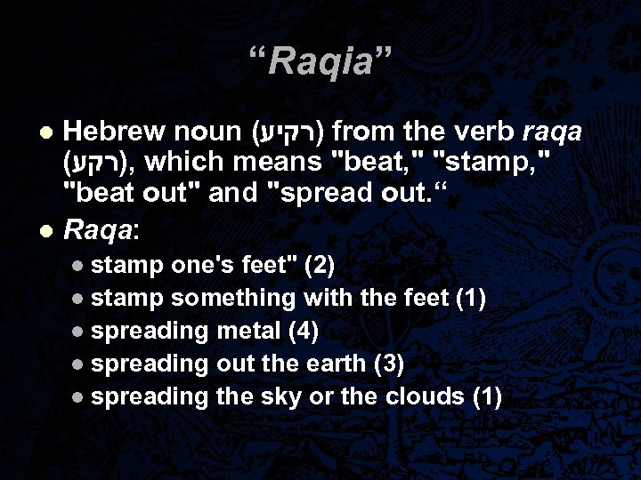 """Raqia"" Hebrew noun ( )רקיע from the verb raqa ( , )רקע which means"
