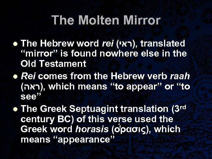 "The Molten Mirror The Hebrew word rei ( , )ראי translated ""mirror"" is found"