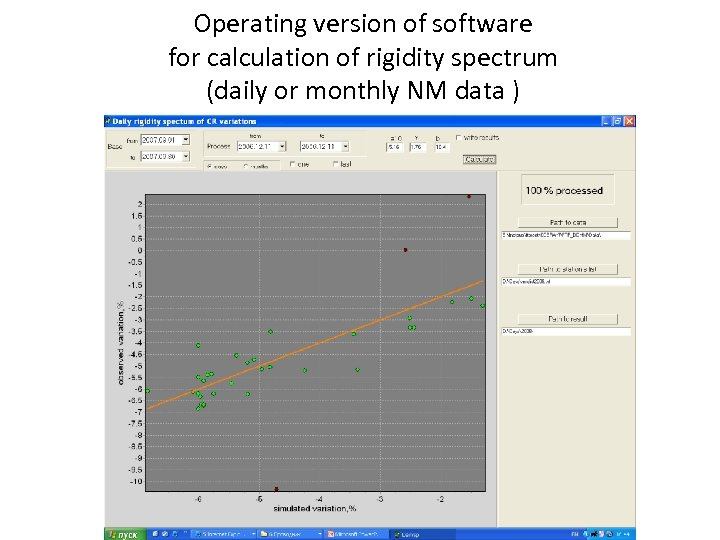 Operating version of software for calculation of rigidity spectrum (daily or monthly NM data