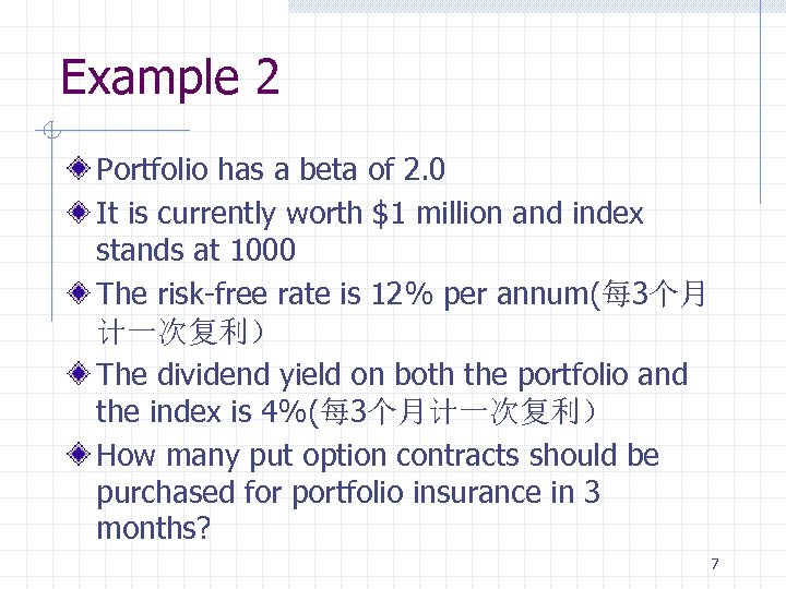 Example 2 Portfolio has a beta of 2. 0 It is currently worth $1