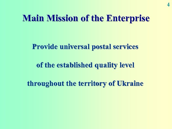 4 Main Mission of the Enterprise Provide universal postal services of the established quality