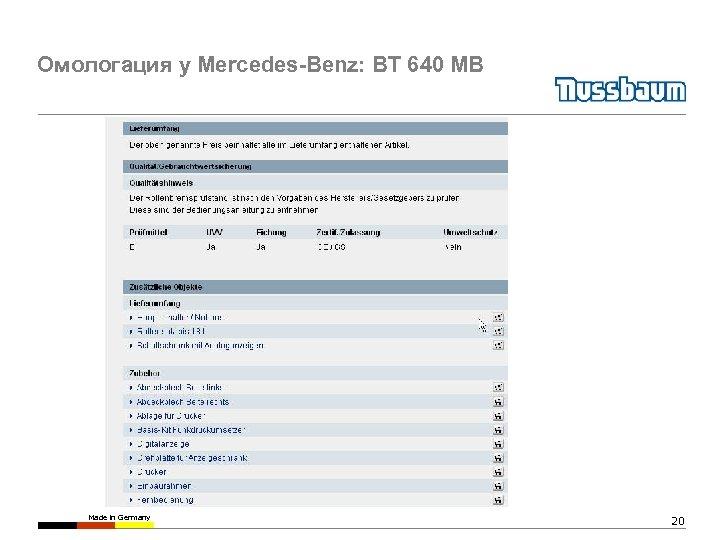 Омологация у Mercedes-Benz: BT 640 MB Made in Germany 20