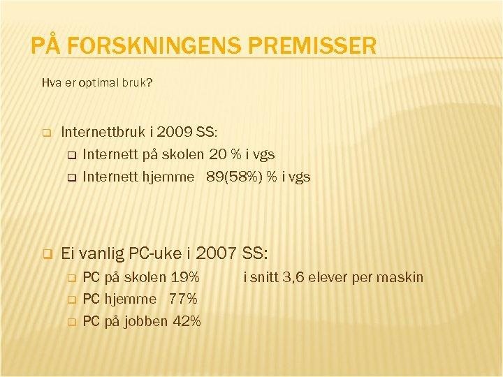 PÅ FORSKNINGENS PREMISSER Hva er optimal bruk? q Internettbruk i 2009 SS: q Internett