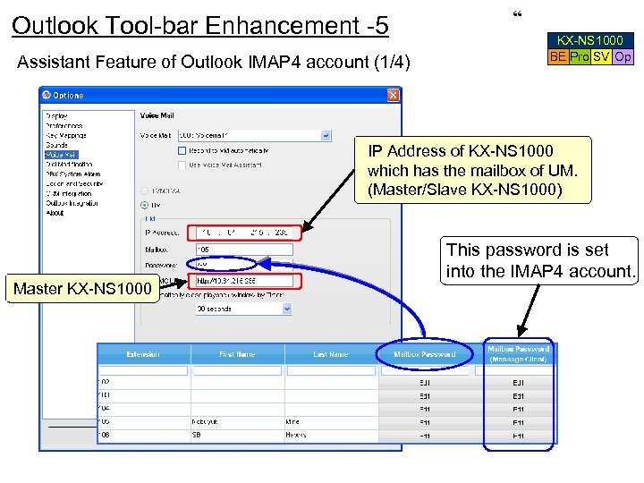 "Outlook Tool-bar Enhancement -5 Assistant Feature of Outlook IMAP 4 account (1/4) "" KX-NS"