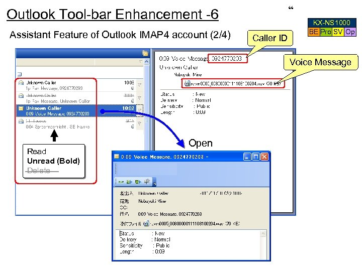 """ Outlook Tool-bar Enhancement -6 Assistant Feature of Outlook IMAP 4 account (2/4) Caller"