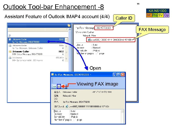 """ Outlook Tool-bar Enhancement -8 Assistant Feature of Outlook IMAP 4 account (4/4) Caller"