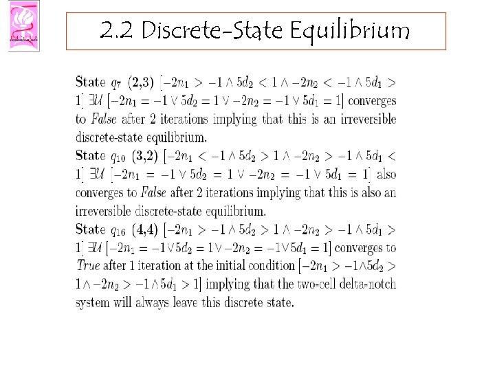 2. 2 Discrete-State Equilibrium