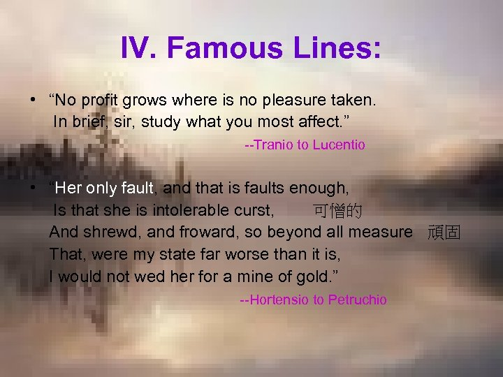 """IV. Famous Lines: • """"No profit grows where is no pleasure taken. In brief,"""