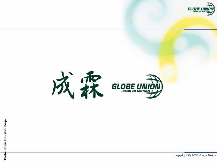 copyright @ 2008 Globe Union