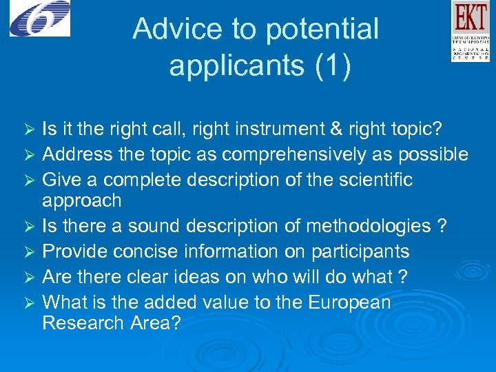 Advice to potential applicants (1) Is it the right call, right instrument & right