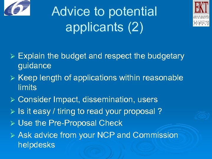 Advice to potential applicants (2) Explain the budget and respect the budgetary guidance Ø