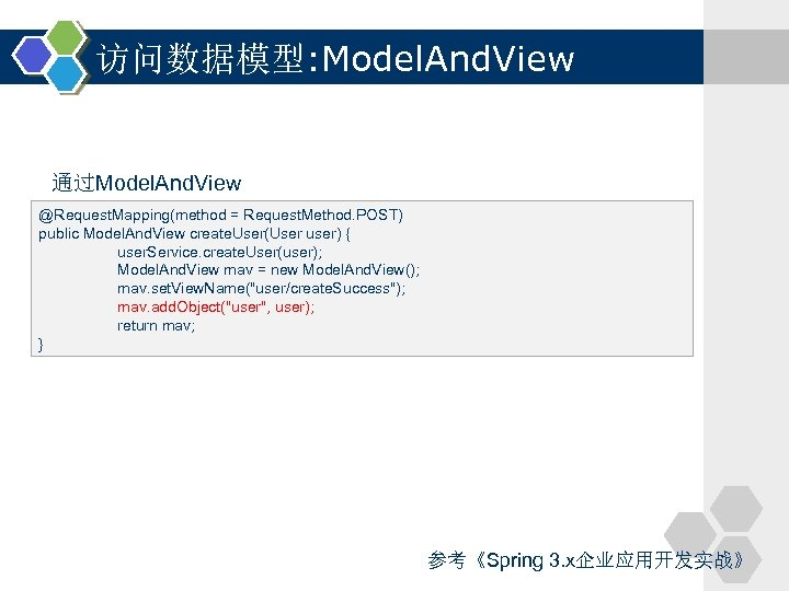 访问数据模型: Model. And. View 通过Model. And. View @Request. Mapping(method = Request. Method. POST) public