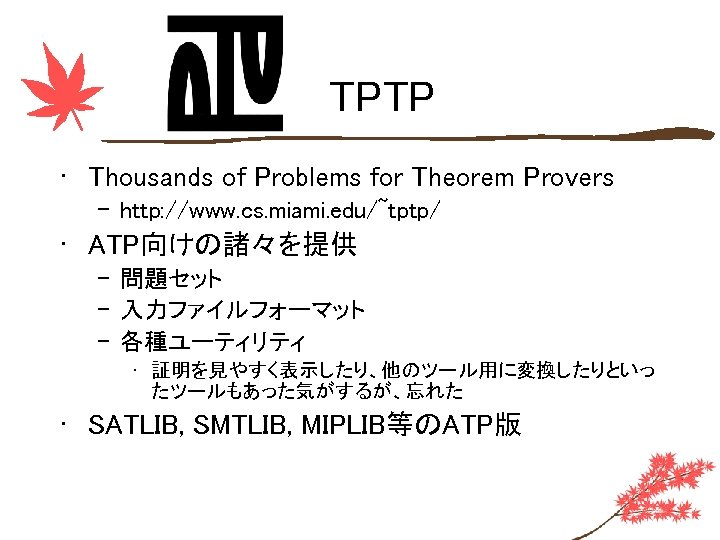 TPTP • Thousands of Problems for Theorem Provers – http: //www. cs. miami. edu/~tptp/