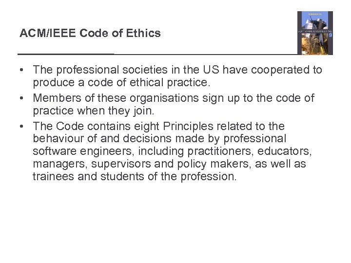 ACM/IEEE Code of Ethics • The professional societies in the US have cooperated to