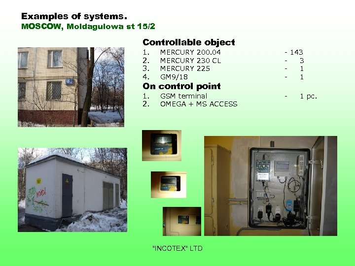 Examples of systems. MOSCOW, Moldagulowa st 15/2 Controllable object 1. 2. 3. 4. МERCURY