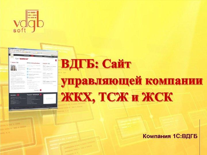 сайт компании zopo