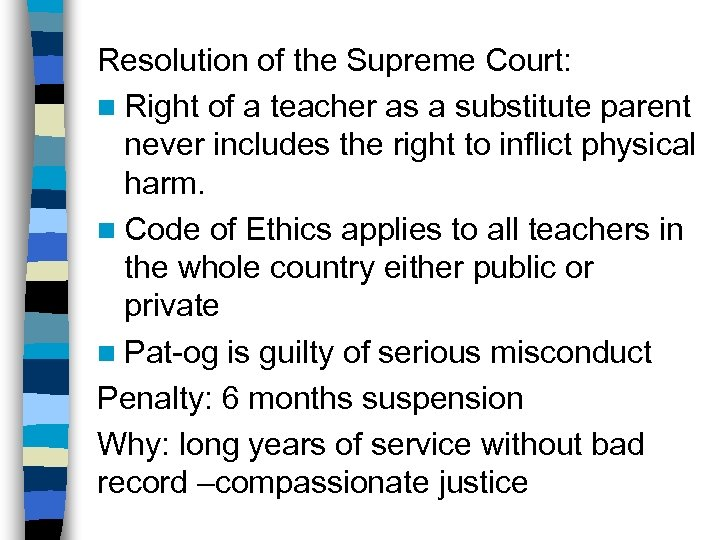 Resolution of the Supreme Court: n Right of a teacher as a substitute parent