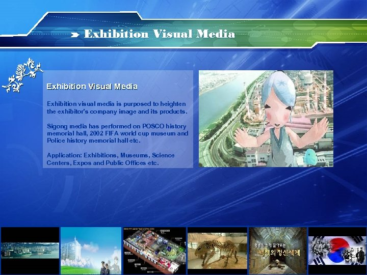 » Exhibition Visual Media Exhibition visual media is purposed to heighten the exhibitor's company