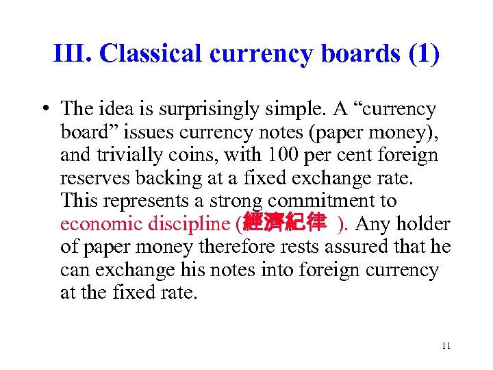 """III. Classical currency boards (1) • The idea is surprisingly simple. A """"currency board"""""""