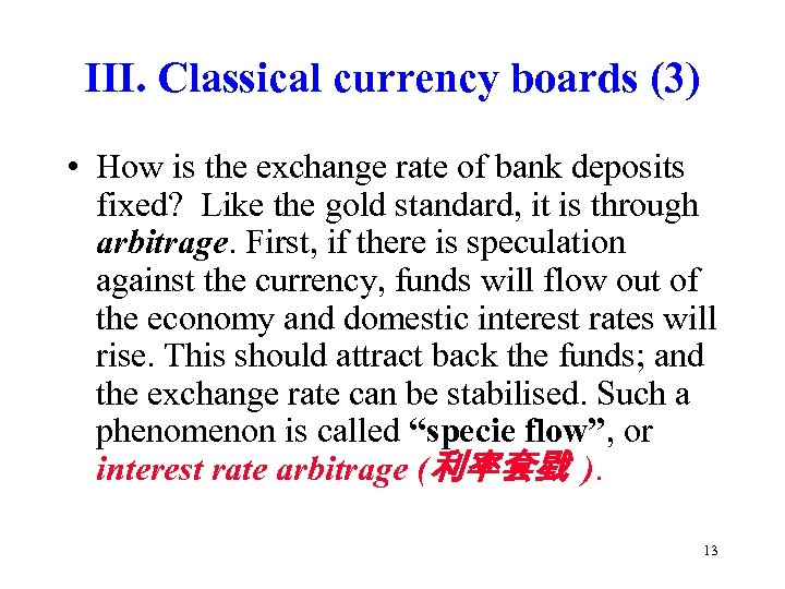 III. Classical currency boards (3) • How is the exchange rate of bank deposits