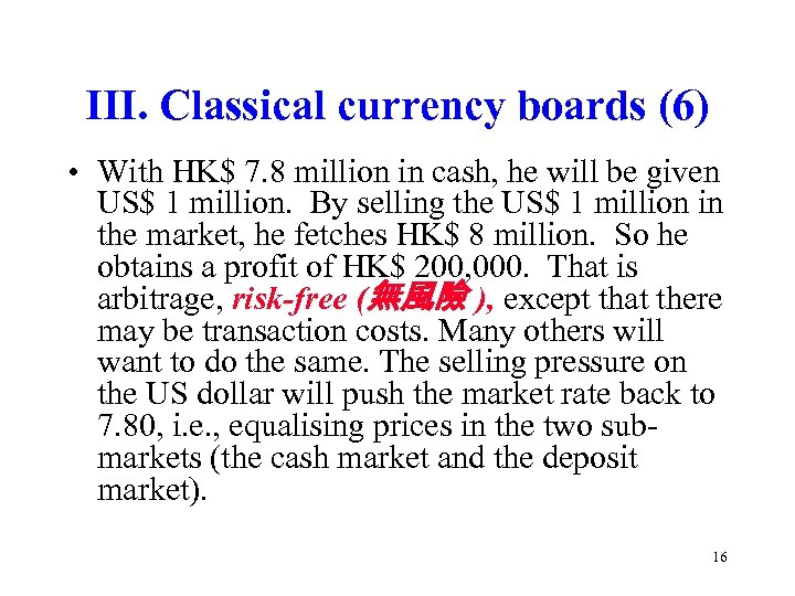 III. Classical currency boards (6) • With HK$ 7. 8 million in cash, he
