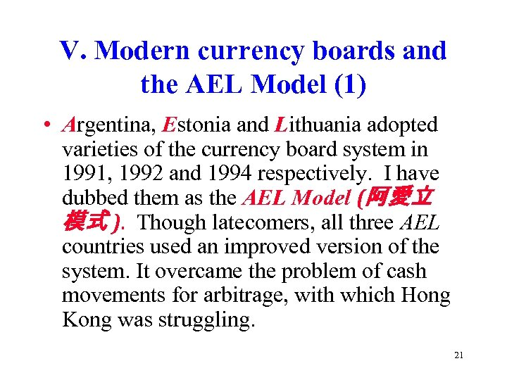V. Modern currency boards and the AEL Model (1) • Argentina, Estonia and Lithuania