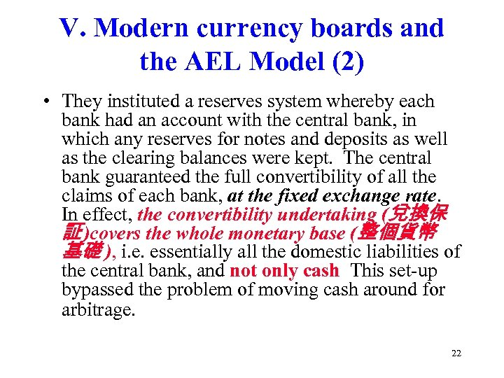 V. Modern currency boards and the AEL Model (2) • They instituted a reserves