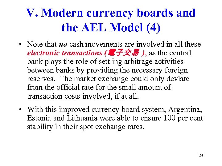 V. Modern currency boards and the AEL Model (4) • Note that no cash