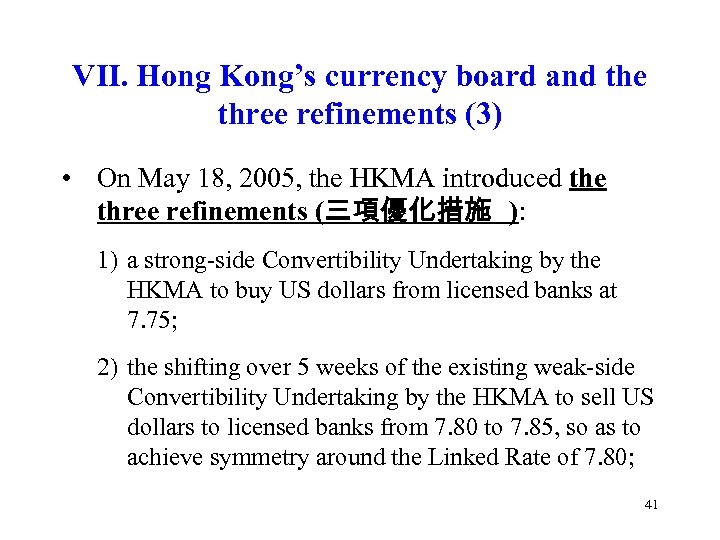 VII. Hong Kong's currency board and the three refinements (3) • On May 18,