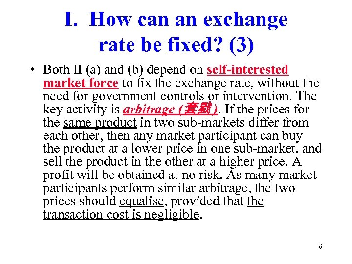 I. How can an exchange rate be fixed? (3) • Both II (a) and