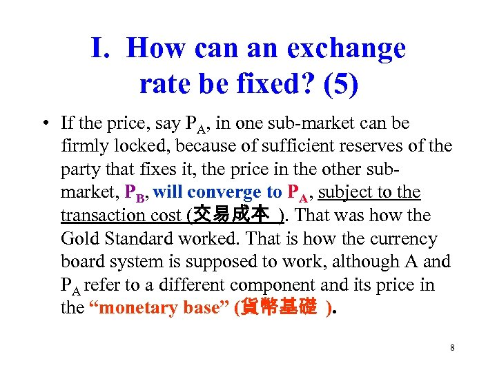 I. How can an exchange rate be fixed? (5) • If the price, say