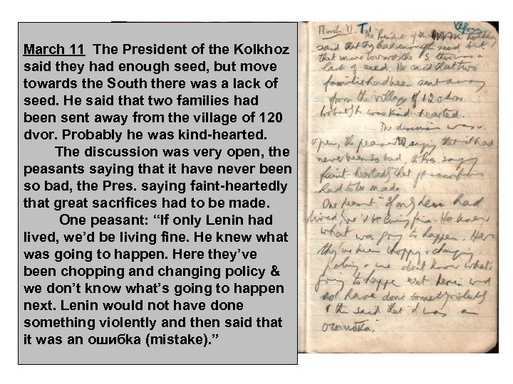 March 11 The President of the Kolkhoz said they had enough seed, but move