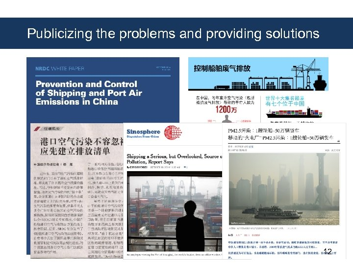 Publicizing the problems and providing solutions 12