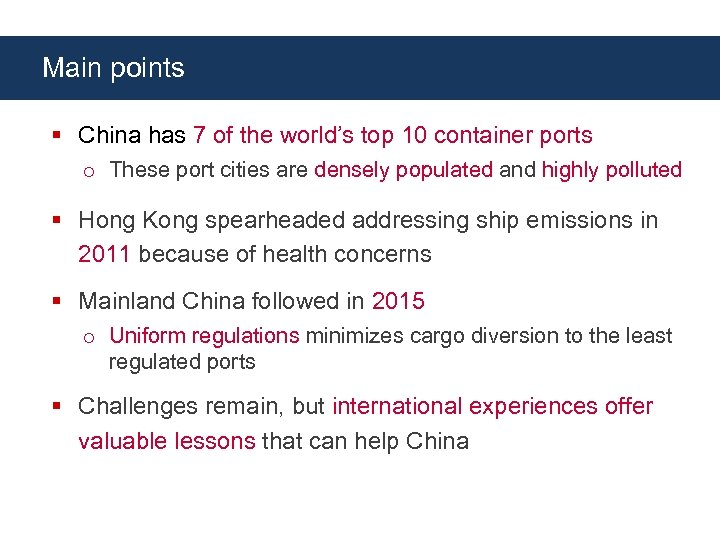 Main points § China has 7 of the world's top 10 container ports o