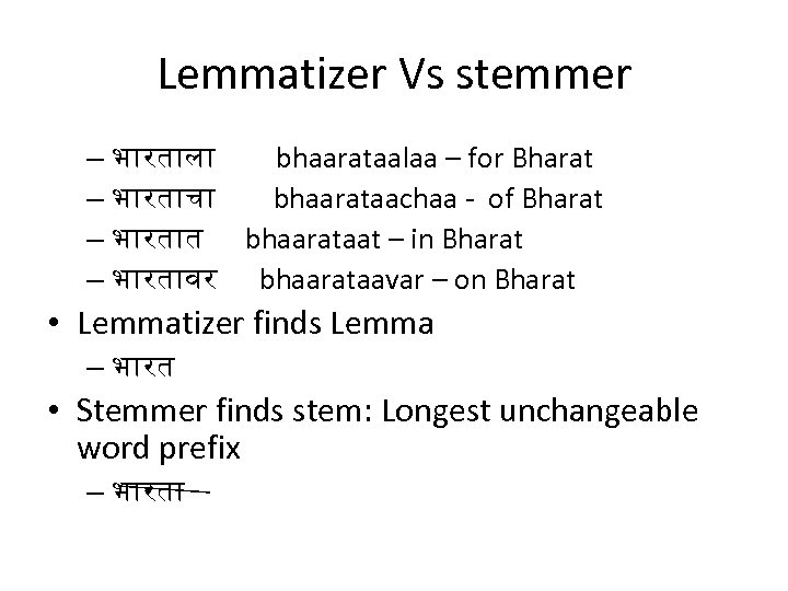Lemmatizer Vs stemmer – भ रत ल bhaarataalaa – for Bharat – भ रत