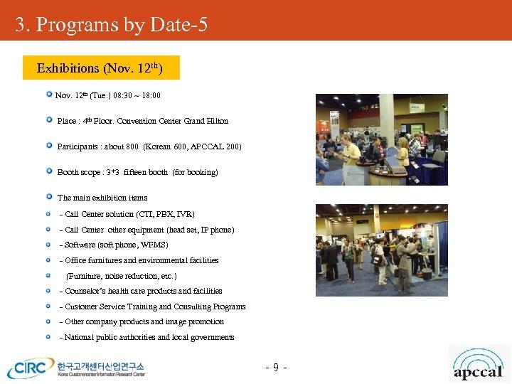 3. Programs by Date-5 Exhibitions (Nov. 12 th) Nov. 12 th (Tue. ) 08: