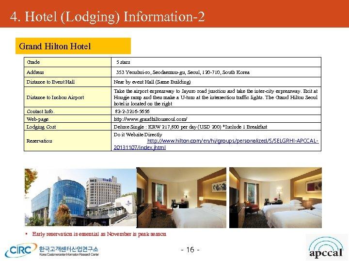 4. Hotel (Lodging) Information-2 Grand Hilton Hotel Grade 5 stars Address 353 Yeonhui-ro, Seodaemun-gu,