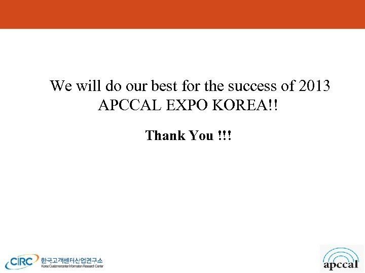 We will do our best for the success of 2013 APCCAL EXPO KOREA!!