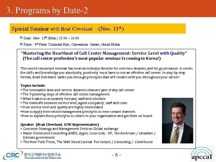 3. Programs by Date-2 Special Seminar with Brad Cleveland - (Nov. 11 th) Date